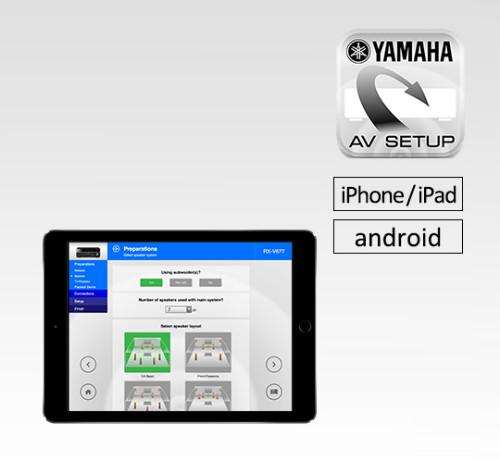 yamaha av setup guide android